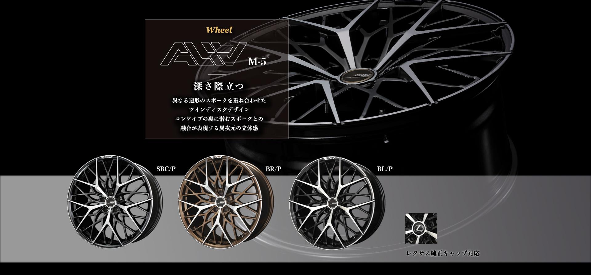 ALIA-M5